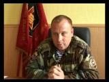 12 Отряд специального назначения Спецназ