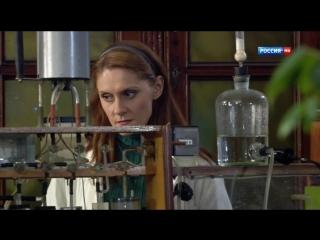 Генеральская сноха. 1 серия из 2 (2013)