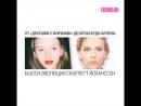 От «девушки с формами» до музы Вуди Аллена: бьюти-эволюция Скарлетт Йоханссон
