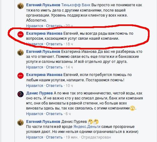 взять кредит на карту онлайн vam-groshi.com.ua