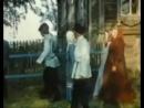 СТАРОЕ ВИДЕО Русский свадебный обряд конца XIX - начала XX вв. Фильм 1981 года