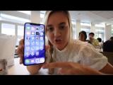 Краткий Обзор iPhone X