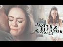 Jasper Eleanor The royals Члены королевской семьи