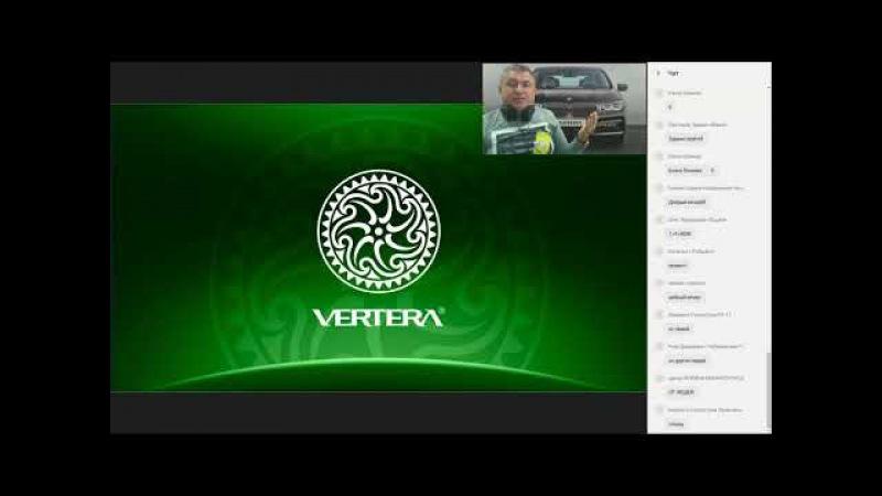 Как много зарабатывать, сотрудничая с компанией Vertera