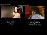 Миллион алых роз Алла Пугачева 1982г - Гугуш 1969г Гугуш-