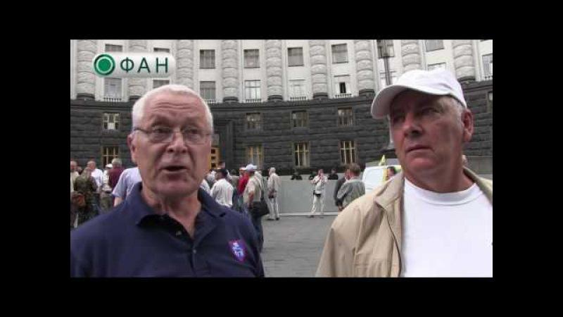 Ветераны МВД блокировали улицу Грушевского в Киеве: Сволочи к власти пришли!