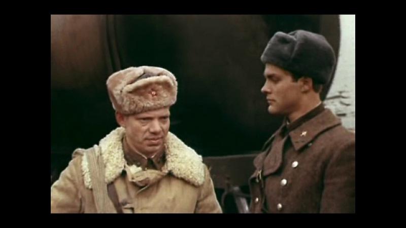 «Взять живым», 1-я серия, Одесская киностудия, 1982