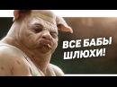 ПАНОПТИКУМ | Платиновые мысли МД-шников.