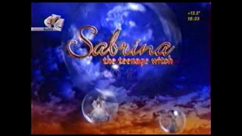 Сабрина - маленькая ведьма (Sabrina the Teenage Witch) - Opening 4 season