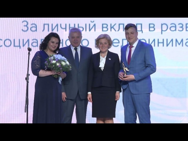 ООО «Брайн Девелопмент» заняла 1 место за Личный вклад в развитие социального пр...