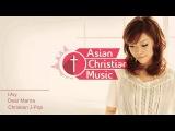 I.Ary - Dear Mama - Christian J-Pop