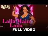 Laila Main Laila - Full Video   Raees   Shah Rukh Khan   Sunny Leone   Pawni Pandey   Ram Sampath