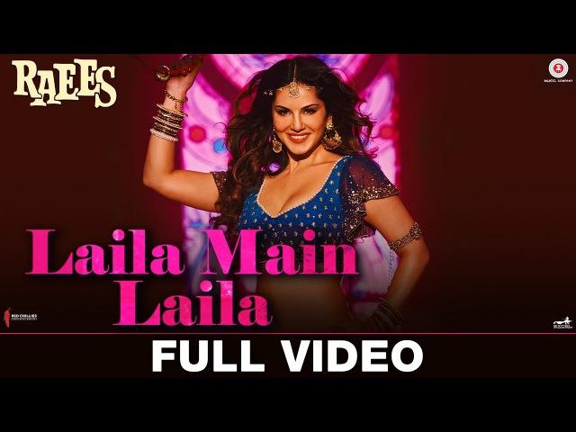 Laila Main Laila - Full Video | Raees | Shah Rukh Khan | Sunny Leone | Pawni Pandey | Ram Sampath
