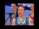 Кубанский Казачий Хор - Каким ты был, таким ты и остался (сол. Марина Гольченко и Е...