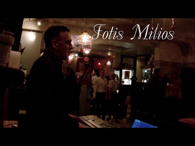 Φώτης Μήλιος (Ιταλικό Πρόγραμμα) Fotis Milios (Italian Program)