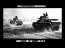 Владимир Бунчиков и Владимир Нечаев Порядок в танковых войсках
