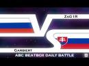 ZaG1R vs Garbiert ✖️ Daily Battle in discord ✖️ 15 september ✖️