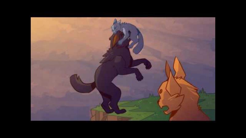 Коты Воители Это не любовь
