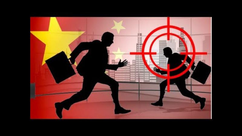 Что делает Китай с ворами, бежавшими на Запад?