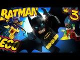 Lego Batman #3 Лего Бэтмен Гоночки на Бэтмобиле. Прохождение МультиPlay игра как мультик