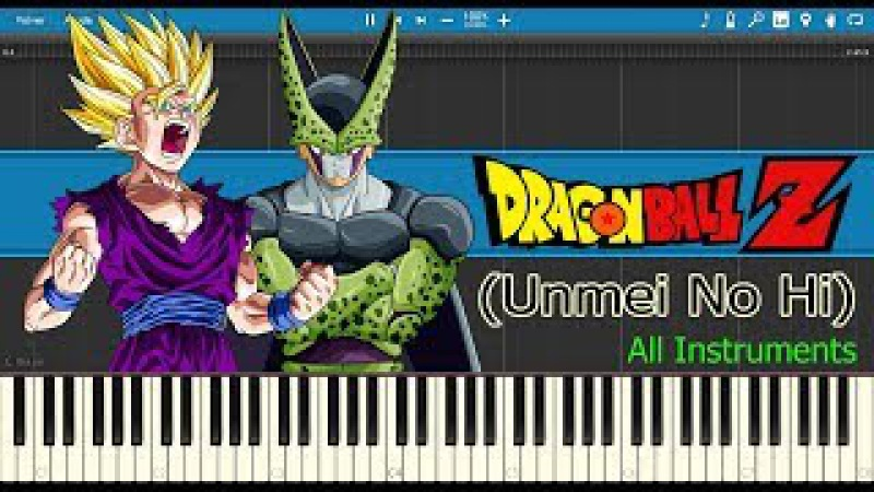 Unmei No Hi - Gohan's SS2 - Dragon Ball Z (Piano Tutorial)
