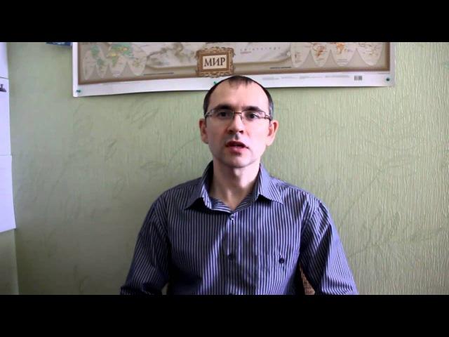 Отзыв о курсах Алексея Егармина от Сергея Антонова