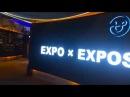 Музей ЭКСПО 2017 Астана Казахстан Museum EXPO 2017 Astana Kazakhstan