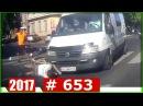 АвтоСтрасть - Новая сборка видео с видеорегистратора от канала Авто Страсть. Вид...