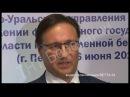 1267 выпуск Новости ТНТ Березники 23 июня 2017