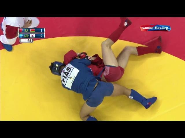 Sambo ALEKSIYEVICH (BLR) - KO (KOR) World Champioships 2017