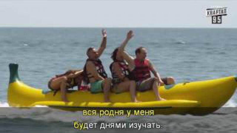 Караоке: «Вот и стали дни короче...» из сериала «Сваты-4»
