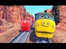 Веселые паровозики из Чаггингтона Жми на тормоза 1 Сезон/Серия 5 - мультики для детей