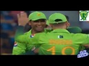 Pakistan VS Srilanka 1st ODI _ Highlights Dubai 13 October 2017 RE Studio