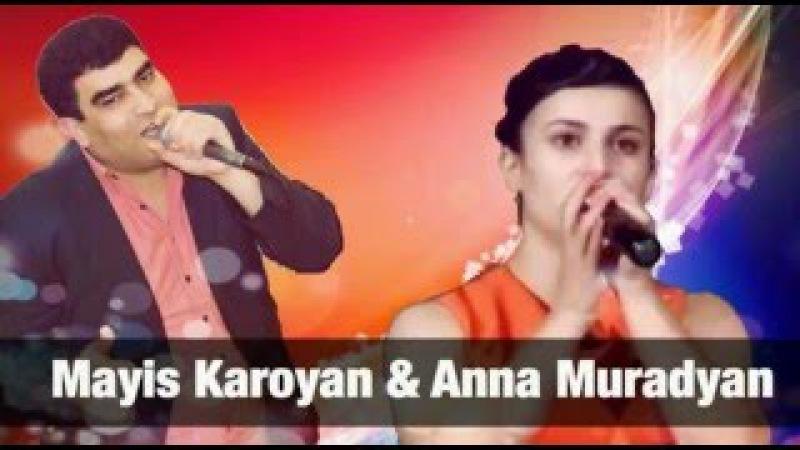 Mayis Karoyan Anna Muradyan 2016 ((NARE))