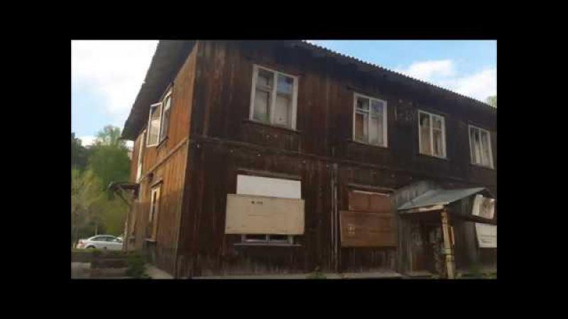 Фильм Дом-призрак в Академгородке (2017 год)