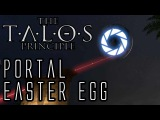The Talos Principle Easter Egg - Portal - Aperture Science Logo and Wheatley