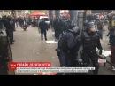 Сутичками із поліцією завершився наймасштабніший за останнє десятиліття страйк у Франції