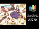[Vocaloid RUS cover] Blessed Messiah and the Tower of AI (10 People Chorus) [Harmony Team]