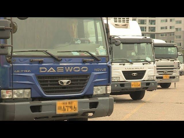 저임금에 과적ㆍ과로는 일상…트럭운전자 관리 구멍 / 연합뉴스TV (YonhapnewsTV)