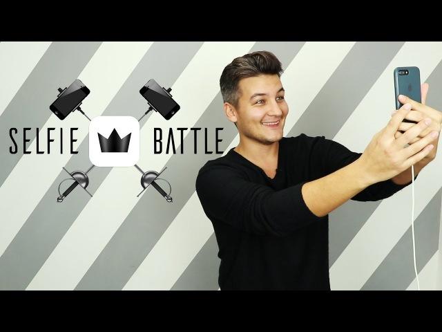 Красавцы представляют: приложение Selfie Battle