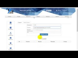 Серфинг Продвижение Сайтов и зароботок от BIG HOUSE CENTER