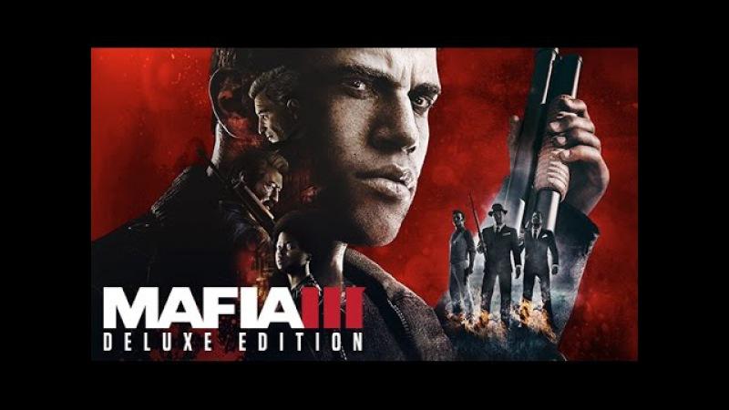 Прохождение Mafia 3 Часть 1