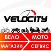 Магазин ВЕЛОсити | Velocityk.ru
