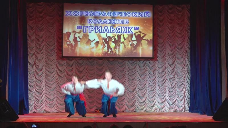 Украинский народный танец Гопак