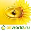 Oilworld.ru - все масла мира.