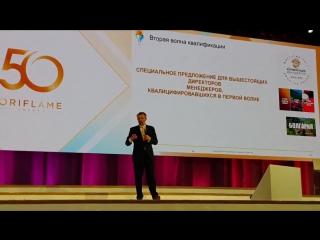 Квалификация в Болгарию - Вторая волна
