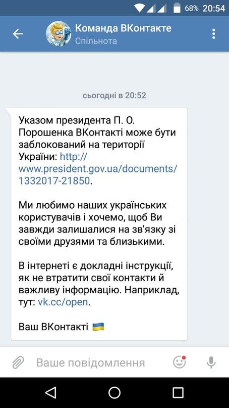 Володимир Зінковський |
