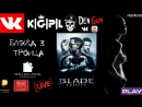 VK K|G|P|L Фильм - Блэйд 3 Троица