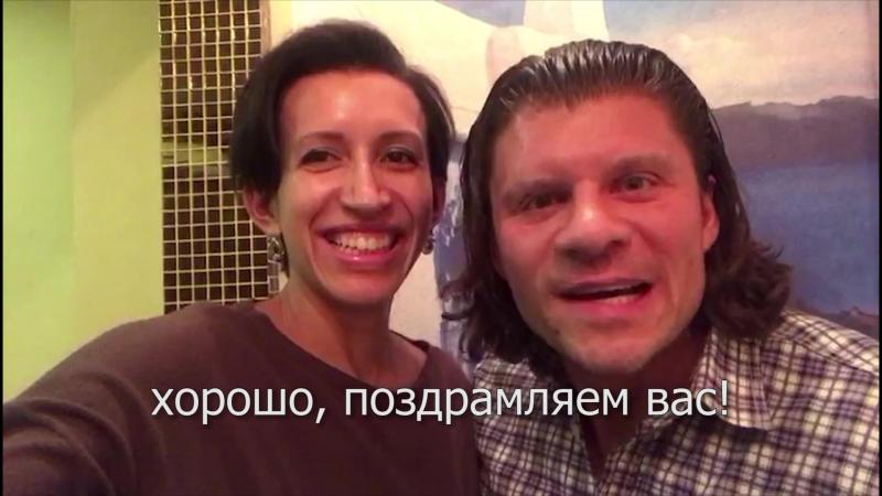 Елена Борщева и Валерий Юшкевич поздравляют театр СЕМЬЯНЮКИ с юбилеем