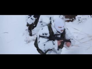 Армейский спецназ ВС РФ • Russian military special forces • ГРУ _ ССО _ ПДСС • GRU _ SSO _ PDSS